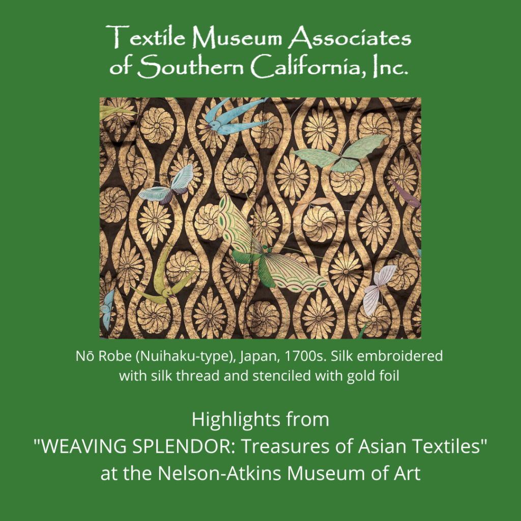 "Highlights from ""Weaving Splendor: Treasures of Asian Textiles"""